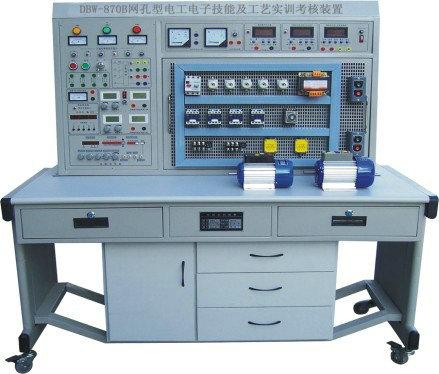 装置电工部分采用网孔板结构,训练与鉴定接近工业现场,外形美观,结构