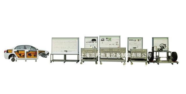 纯电动汽车一站式实训系统(比亚迪E5)