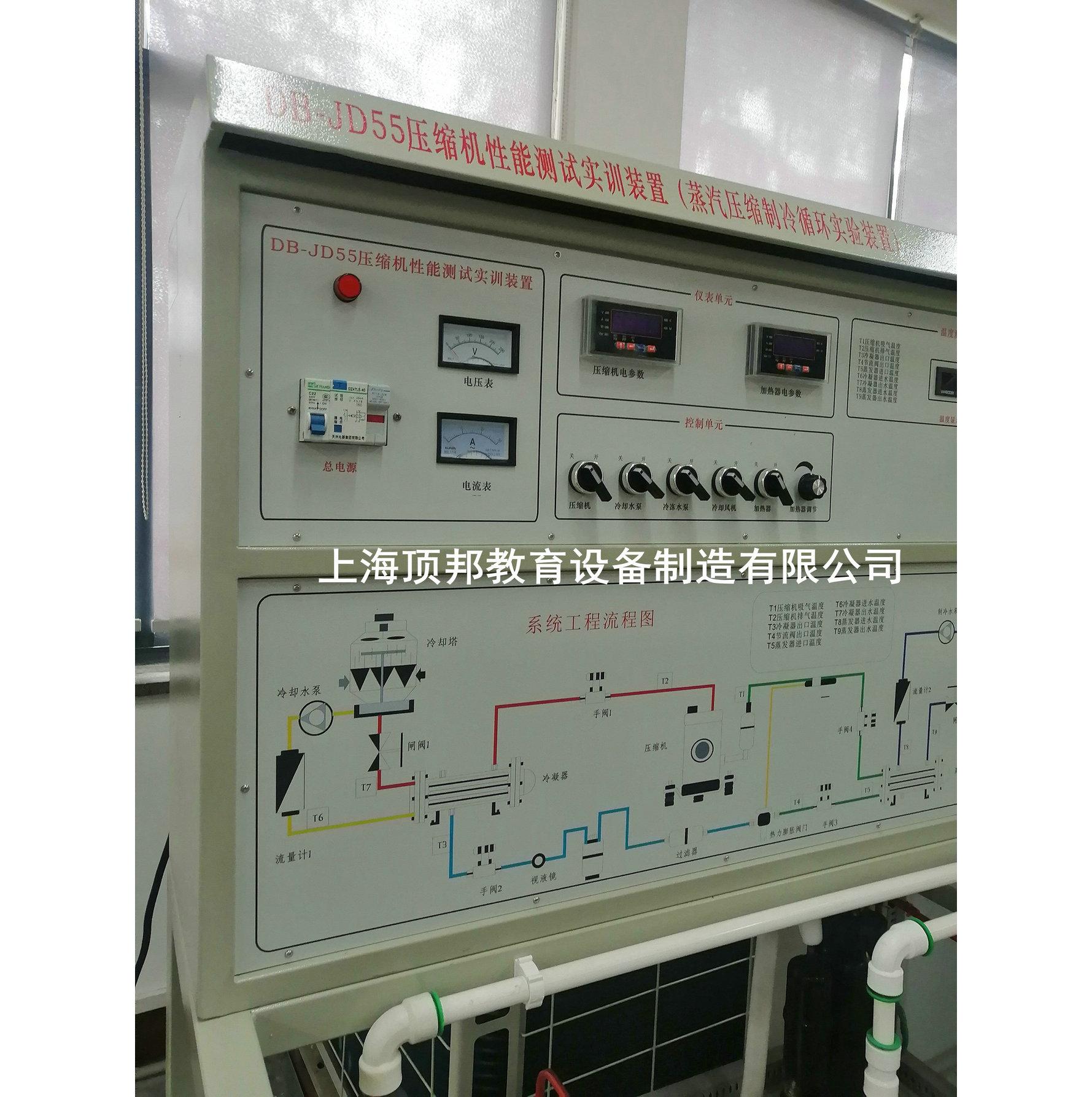 压缩机性能测试实训装置