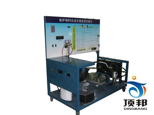 帕萨特B5自动空调示教台