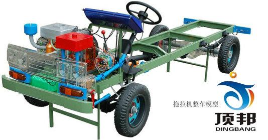 拖拉机整车模型