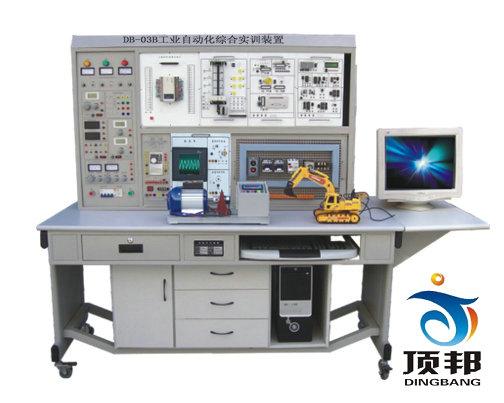 工业自动化综合实训装置,DB 03B