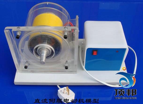 直流永磁电动机模型