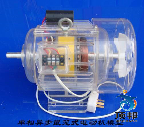 280×200×230(mm) 25 直流永磁电动机模型 &nbsp