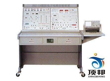 模拟电子电路实验装置,模拟电学实验室设备,电子电路