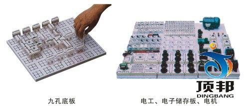 电工电子实训台实验桌中央配有通用电路板,电工电子实训台电路板注塑