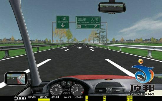 汽车驾驶培训模拟器,汽车驾驶考试模拟器-上海顶邦公司