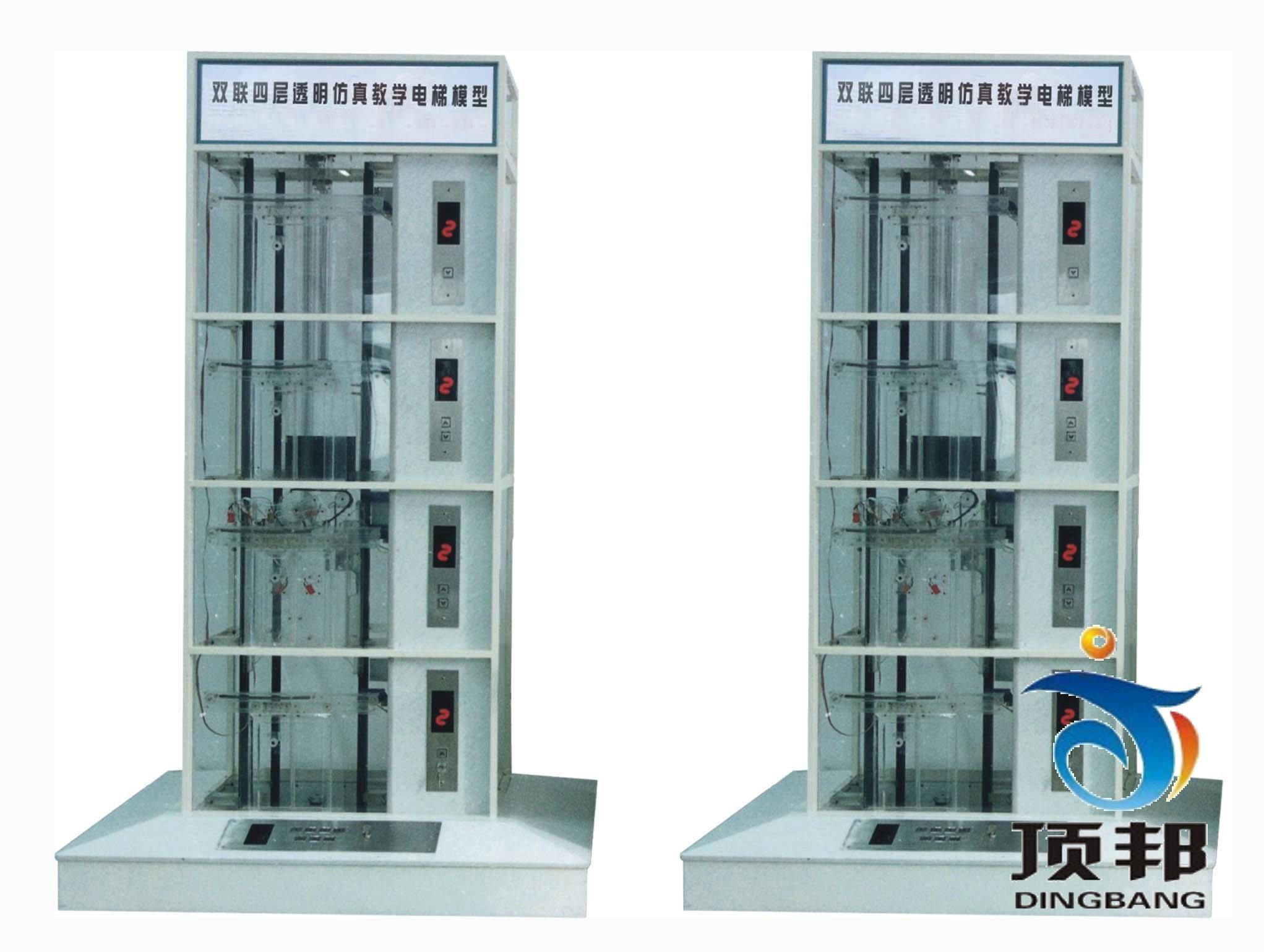 电梯教学模型学模型