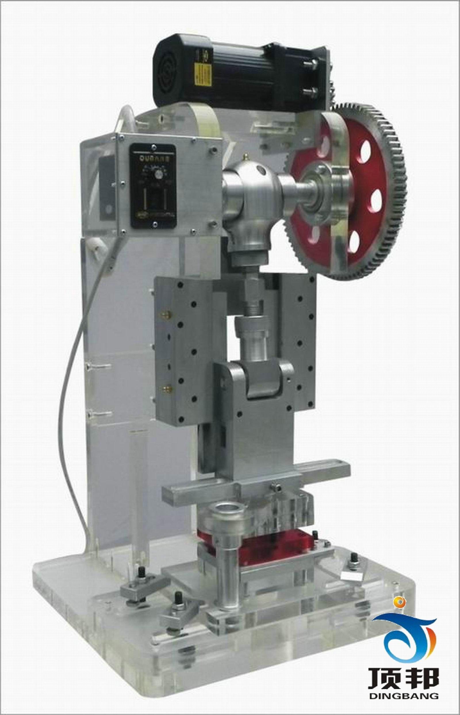 透明五金冲压模拟机