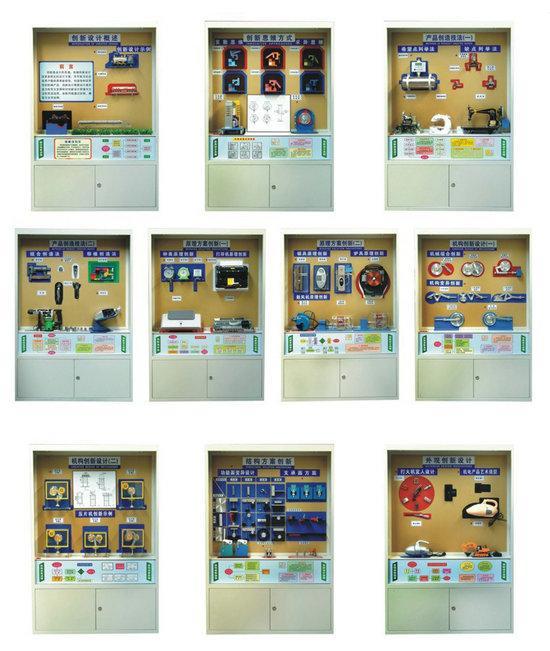 机械创新设计示教陈列柜