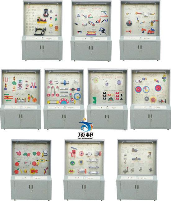 职业学校的教学大纲设计的机械陈列柜