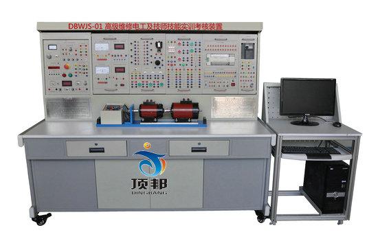 一、概述 本装置是根据《维修电工(高级)》(中国劳动社会保障出版社出版)培训教材中关于电力电子与自动控制部分的技能培训要求,吸收国内同类产品的优点,充分考虑了实验室的现状和发展趋势,对原电力电子及电气控制实验装置在外形、功能上进行优化组合,增加了故障的设置与排除功能(每个故障点都有测试孔引出),精心研制而成。 它不仅涵盖了各职业院校、高级技校所开设的《电力电子技术》、《直流调速系统》、《交流调速系统》、《电力拖动自动控制系统》等专业课程所要求的主要实验项目,还可以用于对从业人员进行岗位培训、就业培训以及各