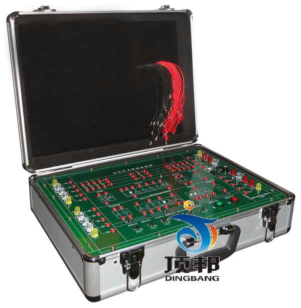 汽车灯光系统电路实验箱