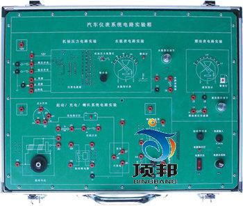 适合于汽车仪表系统电路和实践