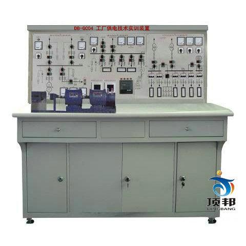 工厂供电实训室建设方案