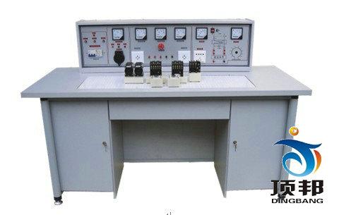 db-18a 通用电力拖动实验室成套设备