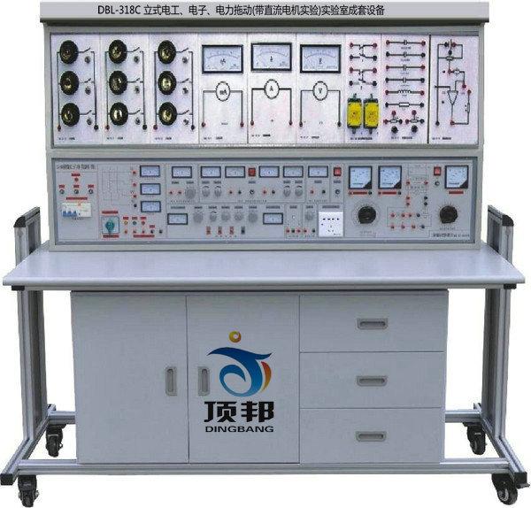 """DBL-318C 立式电工、电子、电力拖动(带直流电机实验)实验室成套设备 立式电工、电子、电力拖动(带直流电机实验)实验室成套设备是在""""DBL-318B立式电工、电子、电力拖动实验室成套设备""""的基础上增加了直流电机调速环节,0~220V直流电机实验电源,直流实验电机,实验单元板等,除能完成前者全部实验内容外,能完成教学大纲要求的基础直流电机实验。该设备研制成功,解决了广大学校直流电机实验元器件难以购置、难以管理、难以开出实验课的烦恼。该设备实验时动脑动手能力强,实验方便、快捷,实"""