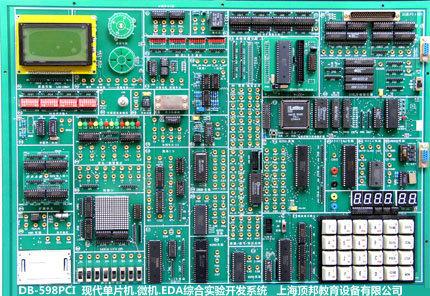 微机rs232接口电路图