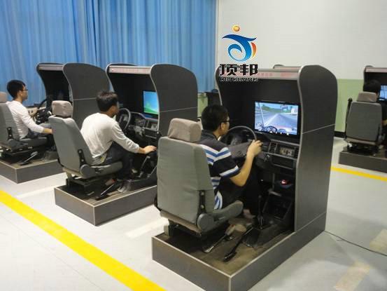 汽车驾驶模拟器