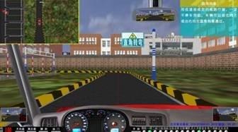 驾驶模拟器