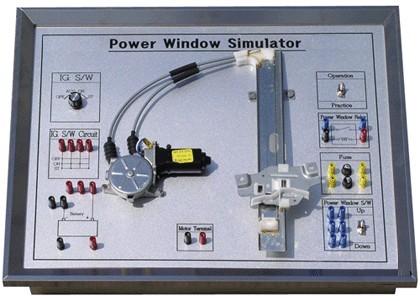 汽车电器考核实训平台,汽车电工接线考核板-上海顶邦