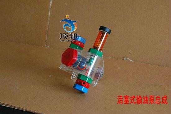 柴油机部件模型