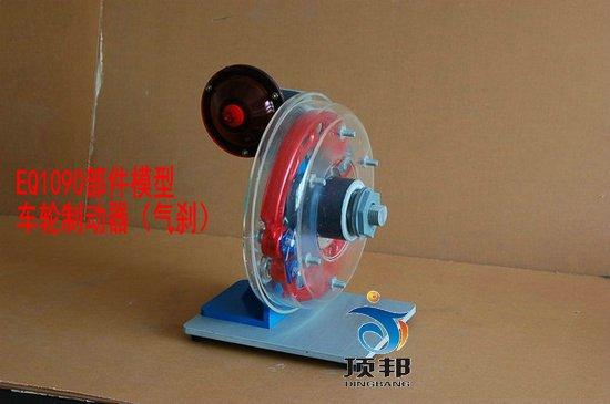 东风EQ1090模型