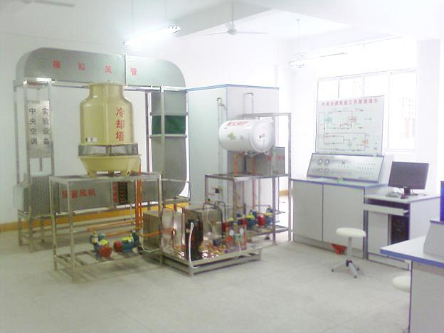 中央空调实训设备