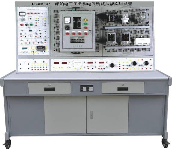 DBCBK-07 船舶电工工艺和电气测试技能实训装置