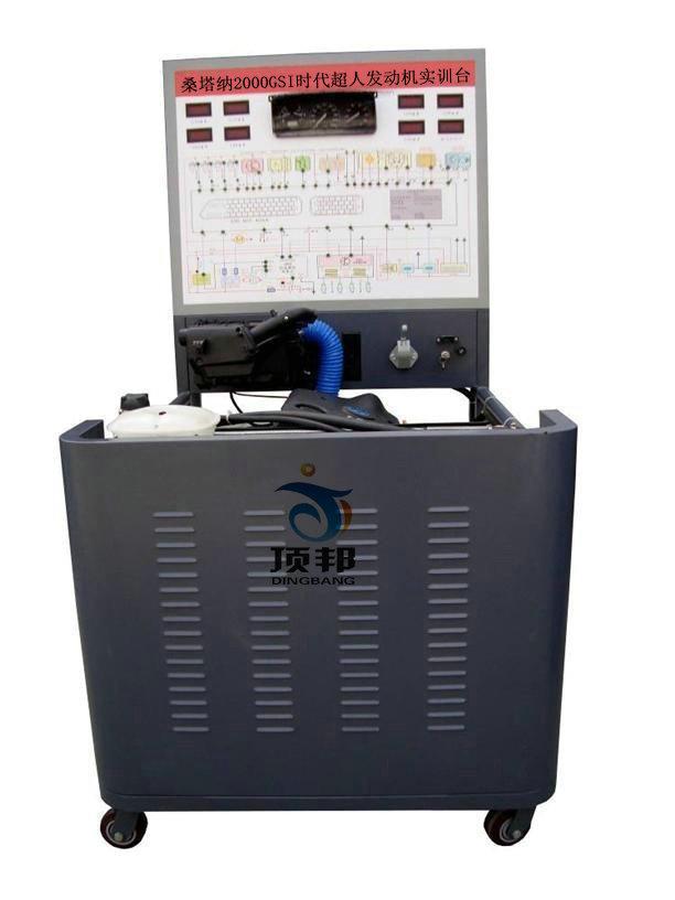 一、产品简介 该设备采用别克君越君威2.4L汽油发动机总成及运行附件的固定台架和运行检测控制面板台架两部分组成。 别克君威发动机运行实训台发动机可进行起动、加速、减速等正常工况的实践操作,真实展示电控汽油发动机的组成结构和工作过程。 别克君威发动机运行实训台适用于中高等职业技术院校、普通教育类学院和培训机构对汽车发动机和维修实训的教学需要。 二.功能特点 1.