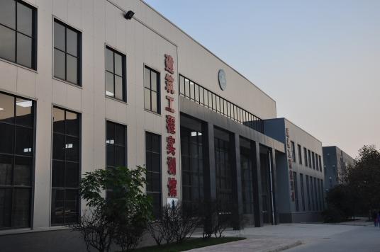 建筑工程实训室