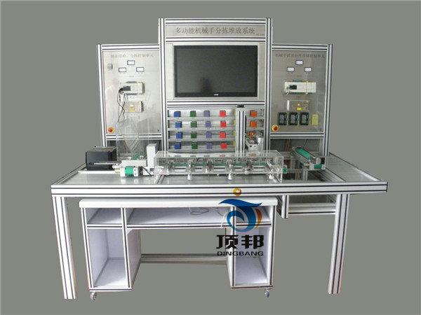 信捷等厂家  参数:  ●9只直流电机  ●工作电压:单相三线交流电 220v