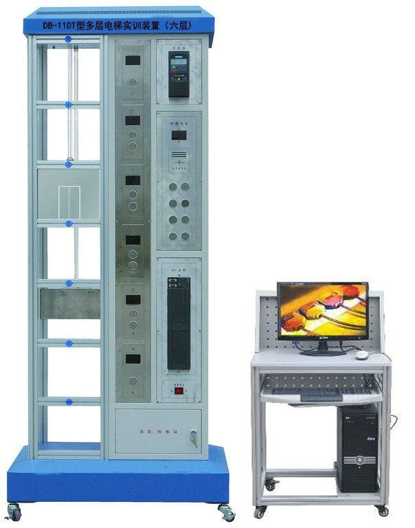 多层电梯实训装置