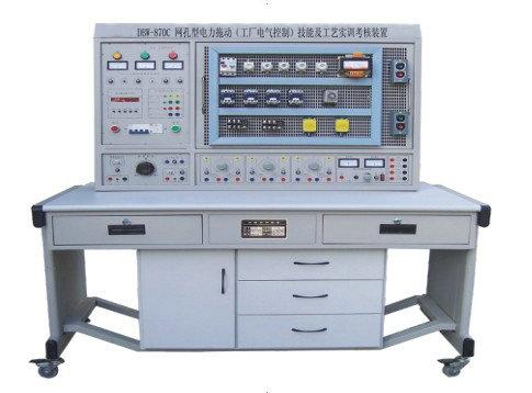 三相异步电动机控制电路联锁控制线路    25.