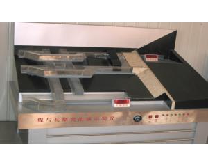 煤与瓦斯突出实验演示装置