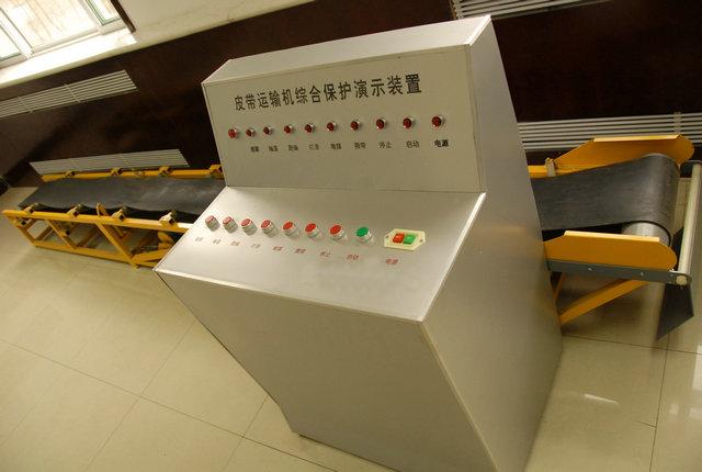 胶带输送机及安全保护实验演示装置