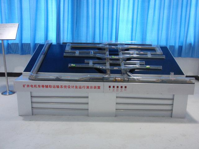 矿井电机车等辅助运输系统设计及运行演示模型
