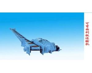 各类型可弯曲刮板运输机电动模型