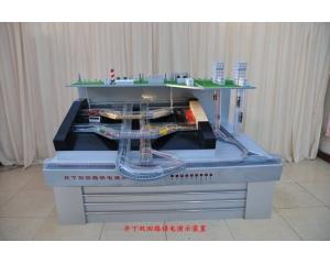 现代化矿井双回路供电系统演示装置