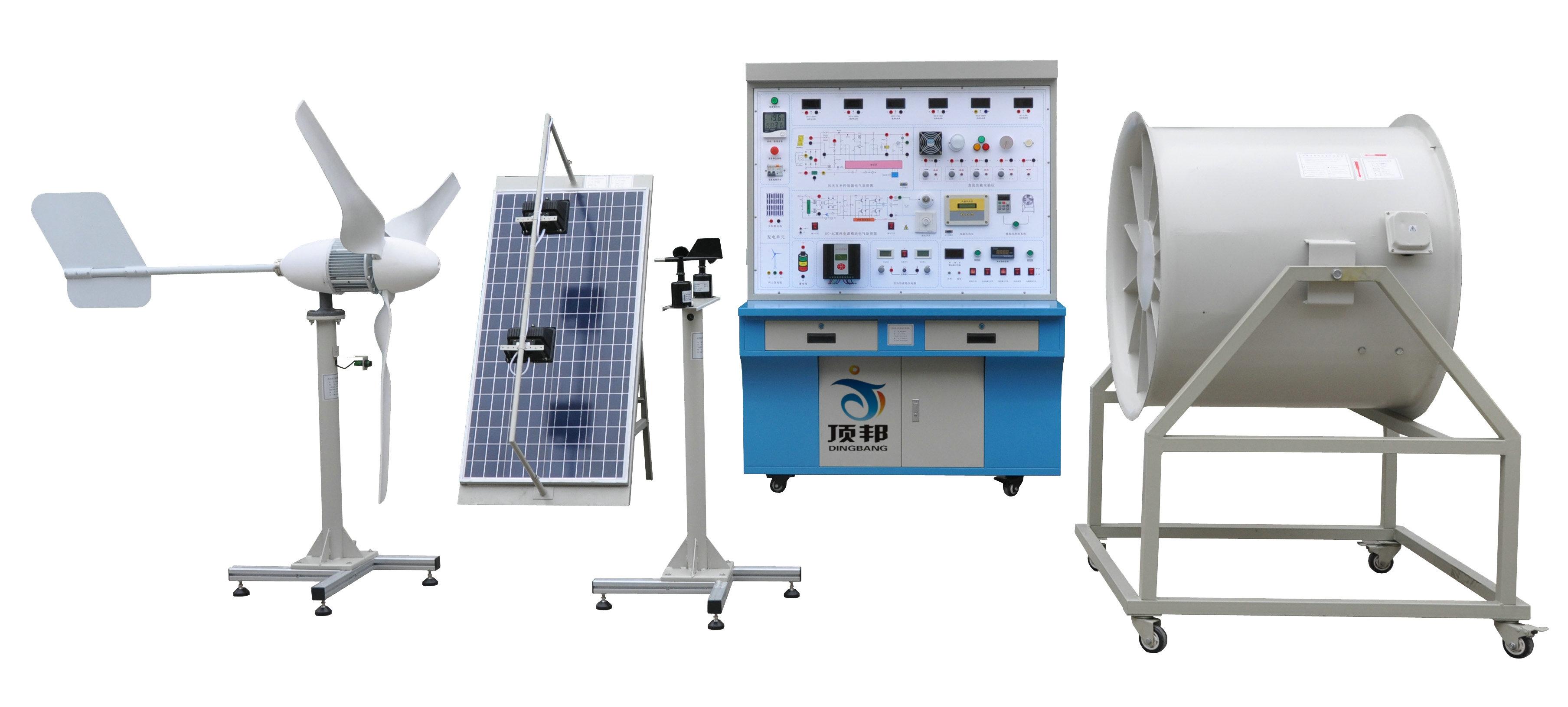 500W风光互补并网发电系统教学实训台