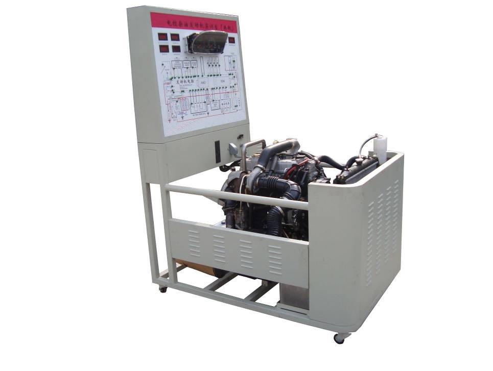 哈弗共轨电控柴油发动机实训台