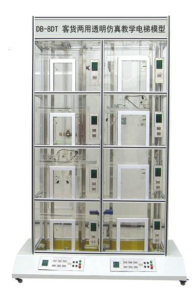 客货两用透明仿真教学电梯模型