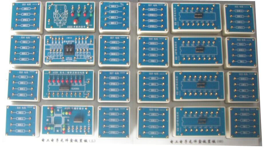 电工电子部分元件盒