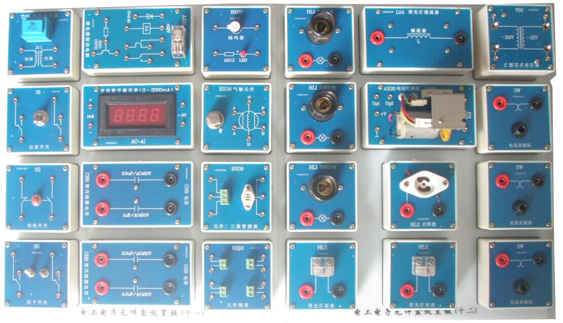 项目八 整流,滤波及稳压电路的研究  项目九 直流稳压正,负电源电路