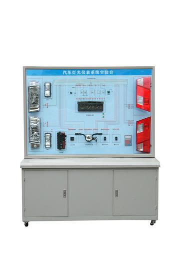 灯光仪表系统示教板,柴油车电路示教板,发动机实训台