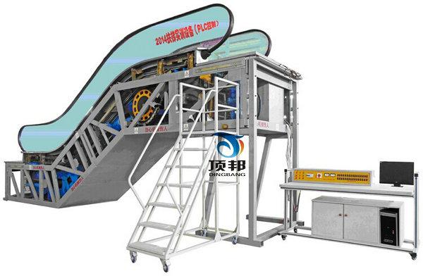 自动扶梯部件安装与调整实训设备
