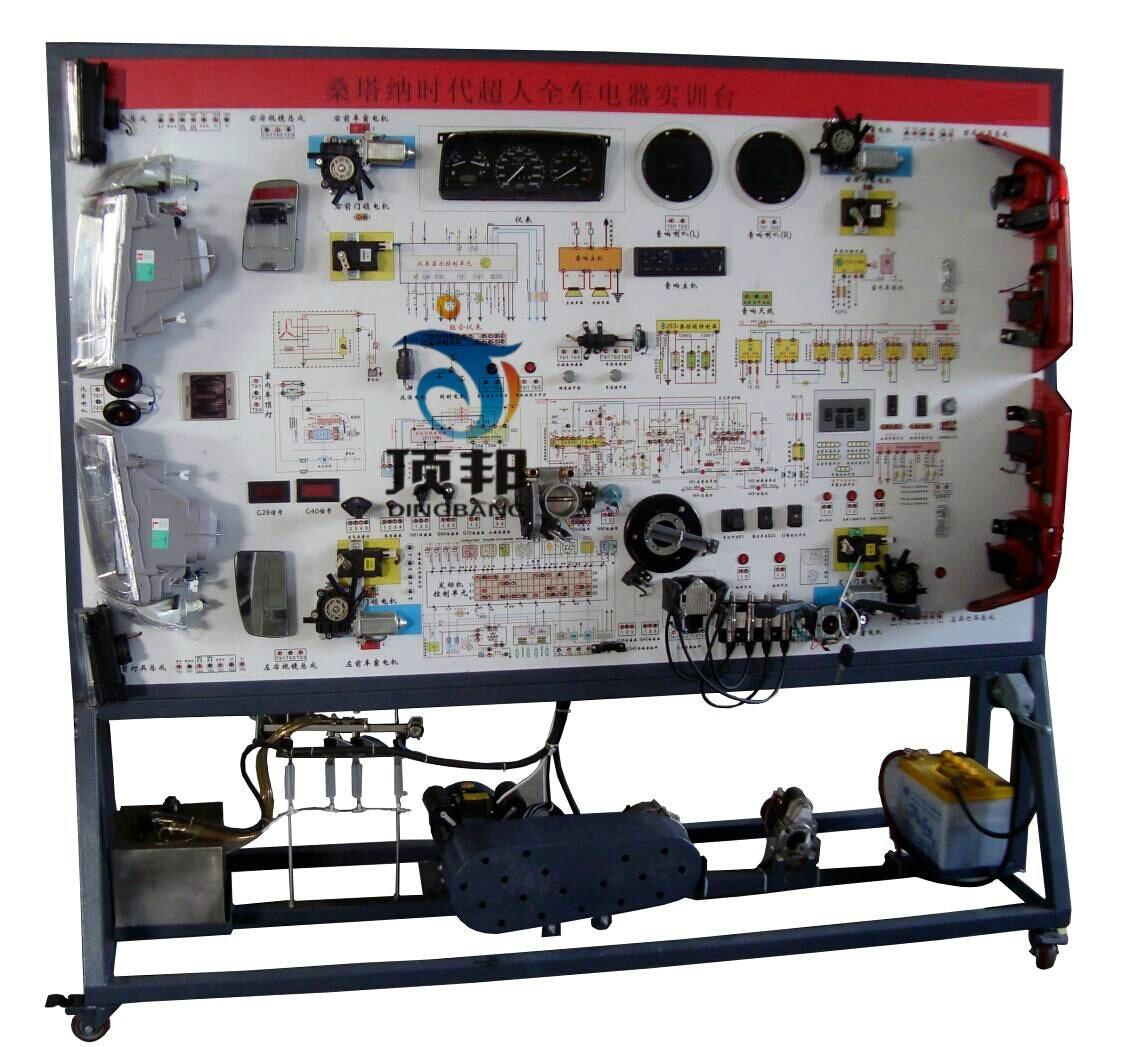 一、产品简介 该桑塔纳2000全车电器实训台采用大众桑塔纳2000整车电器实物为基础,充分展示汽车发动机防盗系统、仪表系统、灯光系统、雨刮系统、喇叭系统、点火系统、电动车窗系统、电动门锁、音响系统、起动系统和充电系统等汽车电器各系统的组成结构和工作过程。 适用于学校对整车电器理论和维修实训的教学需要。 二、功能特点 1.