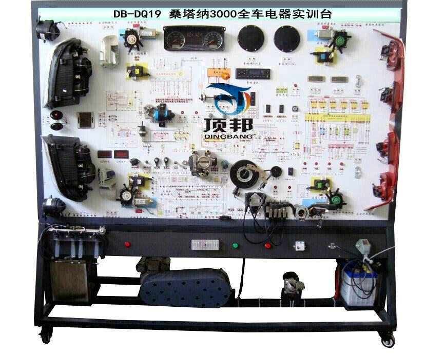 """一、产品简介 该桑塔纳3000全车电器实训台采用整车电器实物为基础,充分展示汽车发动机防盗系统、仪表系统、灯光系统、雨刮系统、喇叭系统、点火系统、电动车窗系统、电动门锁、音响系统、起动系统和充电系统等汽车电器各系统的组成结构和工作过程。 适用于学校对整车电器理论和维修实训的教学需要。 本设备满足汽车职业教育的""""五个对接十个衔接""""的教学需要。 二、功能特点 1."""