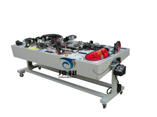 全车电路电器系统实验台