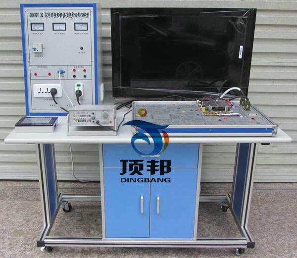 液晶电视维修技能实训考核装置